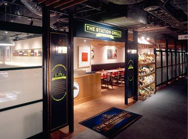 本格ハンバーグ&オムライスをご提供★スタッフは、特別価格で食べることも出来るんです!お気に入りを見つけてくださいね♪