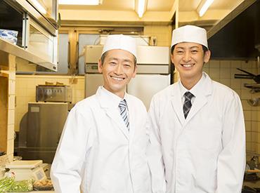 【板前・寿司職人】待遇の良さに自信があります。働き方もご相談ください!