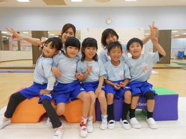 【学童保育スタッフ】【キッズスクールの学童保育スタッフ】人柄重視☆体育コーチも同時募集!