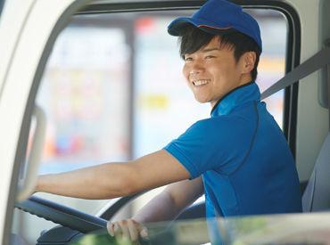 \男性スタッフ活躍中/ ワゴン車での配送なので普段運転している方ならすぐに慣れます◎ ※画像はイメージ