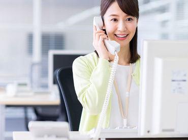 コールセンター未経験さん大歓迎♪ ノルマや勧誘などは一切ないので、どなたにとっても始めやすいお仕事! ※画像はイメージです
