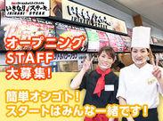 ボリューム満点なメニューが話題のステーキ店!フードコート内の新店舗なので、出来たばかりのキレイな環境で働けます★
