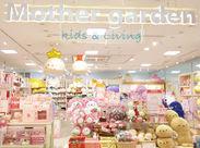 お店の正面にはたくさんのしろたんグッズ!出勤するだけで癒されちゃいます♪生活雑貨や知育玩具など、かわいいがたくさん*