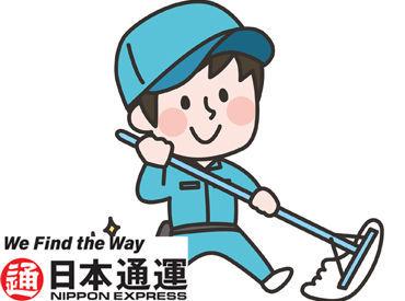 【おそうじスタッフ】\日本通運の本社ビルでお仕事/15:30には終わるので自分の時間もたっぷり!難しいことはありません♪どなたでも安心START◎