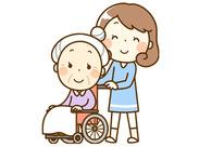 ■「ありがとう!」が嬉しい♪■ ちょっとした気遣いやお手伝いで、誰かを笑顔に!未経験・無資格OK◎週2日・2H~からスタート!