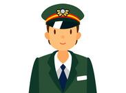 約2ヶ月後には契約社員として直雇用★ 地域の方や遠方からの旅人に感謝される♪ 地下鉄の駅員さん募集!!