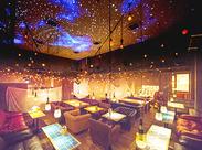 日常とちょっとかけ離れた時をお届け◎天井に輝く星空が圧巻!160席のゆったり座席で、お客様をお迎えして下さい。※銀座店
