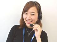 コール未経験の方でも、研修後の時給は最低で1300円~。 昇給制度もありますので、あとは上がるだけ!!