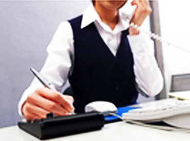 【経理事務】請求書の作成/集金etc...「PCよく使います」という方なら、経理経験のある方、大歓迎!簿記資格をお持ちの方も歓迎です♪