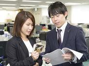 ≪お仕事は15時まで♪≫ 週2~できる事務のお仕事★ 交通費は2万円まで支給◎