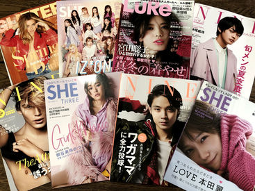 SHE THREE、NINEなど人気雑誌に携われる*スタッフだけの特権!人気化粧品のサンプルをもらえることも☆