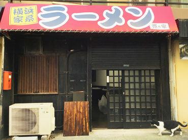 ≪高校生もOK≫プライベートでお友達と来店!そんな時も、ラーメン0円!お友達も50%OFFで食べられます♪