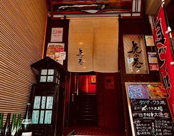 とってもオシャレな外観と内装♪ コンセプトは≪古民家風のおしゃれ居酒屋≫ 素敵空間でお仕事しませんか?