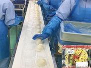 昨年9月にOPENしたピカピカの工場! 働く環境もばっちり◎衛生面も安心です♪