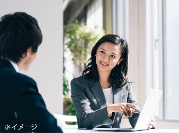 【ご案内スタッフ】勤務地は横浜駅徒歩5分の新しいオフィス♪立ち上げの新規事業なので、フレッシュな仲間がいっぱい!
