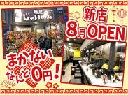 地元で人気のらーめん屋さん、 『ジャイアン』の新店がこの夏OPEN★ グループ店とちょっと違う おしゃれなお店になっています♪