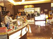 \\Staffに大人気// 温泉利用&食品館での【Staff割】あり! オシゴト帰りなど、いつでも使える人気の特典★