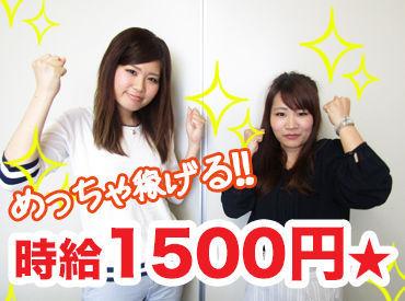 【仕分け/箱詰めなど】シンプルWORKなのに時給1050円!!(゚ロ゚ノ)ノお仕事はドドーンと盛りだくさん★<単発OK♪>好きなときに短時間でガッツリ稼ご♪