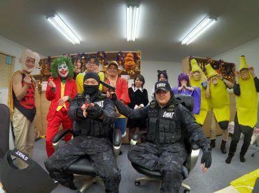 ハロウィンにはみんなで仮装して、ビンゴ大会などもやってます☆ みんなでワイワイ楽しい環境♪ ≪長く続けられるお仕事です!≫