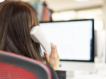 【コールセンタースタッフ】≪お給料日は月に4回★週払いOK≫急な出費がある時も、スグにGETできるのが嬉しい♪まずは{短時間}からはじめてみませんか?