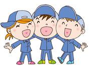 \創業50年/ 篠山・京丹波エリアに注目案件多数! 他のお仕事もご紹介可能です♪