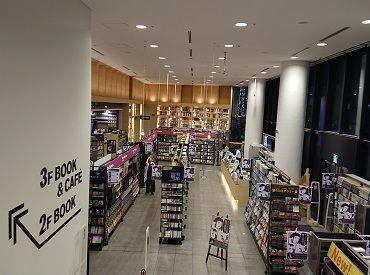 【TSUTAYAスタッフ】趣味を活かせる!あなたが知らない本や漫画、小説を新しく発見できますよ!書籍販売スタッフ急募!本好きな方大歓迎!