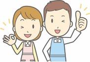 香林坊なのでアクセスもバツグン◎交通費も支給あり!!友達同士での応募もOK★一緒に楽しく働きましょう!!