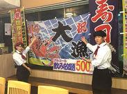 季節のネタを使った絶品寿司をリーズナブルな価格で提供しています♪もちろんスタッフは従業員割引でさらにお得な値段で☆