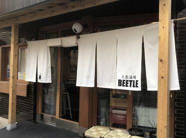 「錦糸町駅南口から徒歩1分」 ―ネオ大衆酒場がテーマ. 現代風昭和レトロな雰囲気のお店。 いるだけで安心…そんな雰囲気♪
