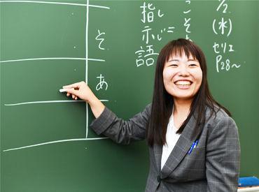 先生に必要なスキルや指導ノウハウがたくさん身に付く環境♪ 教員志望の方や、こから教育実習を実施する方の学び場にピッタリ!