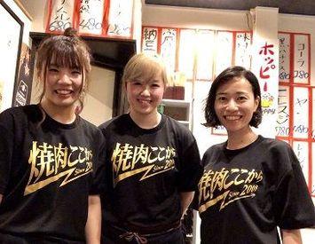 【店舗STAFF】焼肉ここからの15店舗目が神楽坂にGRAND OPEN!美味しいまかないあり♪シフトは応相談!今なら同期がたくさんできますよ◎