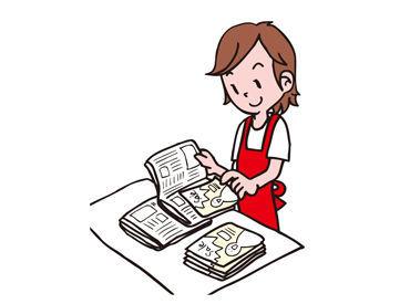 【折込チラシセットの作成】\新聞に入れる作業はナシ!!/チラシを機械にセットして、「トントン」と整えるだけ!⇒モクモク&カンタン作業♪