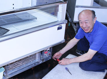 【機器メンテナンス】経験がなくても、「冷媒」・「電気」の知識があればOK!!レンタル機器の整備・修理のお仕事☆30代~60代まで幅広く活躍中!!