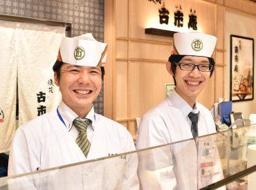 【店舗Staff】味良し!コスパ良し!日本のソウルフードに携わるお仕事♪『試しにやってみようかな』今いるStaffも気軽な気持ちでスタート!