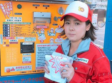 【洗車案内STAFF】短期OK!『期間限定のお小遣い稼ぎ』もOK★<特別な知識も経験もいりません>従業員の8割が女性!安心して働ける環境です♪