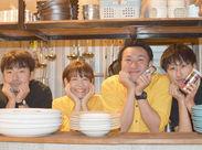 オープンしたばかり♪まだまだStaff大募集中です◎黄色の制服もカワイイと好評‼毎日、笑いが絶えない職場で働きませんか♪