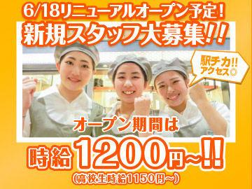 <オープン期間時給100円UP!> リニューアルのため同期の仲間もいて安心ですよ♪池袋駅直結のSP内のため、買物も便利です!