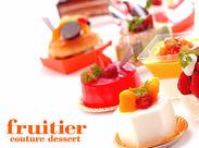★甘いモノ好きさん必見★ お昼には、あのフリュティエのケーキを無料で食べられます♪ まずは体験勤務からのスタートもOK!