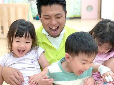 保育園でのお仕事が初めての方歓迎! 「子どもが好き」という理由ではじめた 学生・主婦さんも大勢活躍中です♪