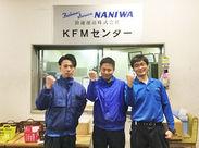 ★ 運転ナシ!免許不要!★ お得意先は、神戸ファッションマート内の様々なお店♪ 自然と接客やマナーも身に付きます◎