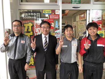 岐阜市内で地域密着型の事業を拡大してきました! 安心安定の篠田商事で皆さんも一緒に働きませんか★ アットホームな職場です♪