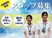 販売・接客が好きな方、大歓迎!!高時給1200円~♪しっかり稼げますよ♪