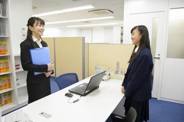 【事務スタッフ】\大手グループで安心♪/大学生・扶養内で働きたい方・Wワーカー活躍中!頑張る子どもたちを笑顔で迎えるお仕事です。