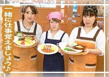 【レストランSTAFF】アピタ内にあるお店♪昼は主婦・夜は学生活躍中!人気のレストランでお洒落にバイト☆週2日&1日3h~OK◎