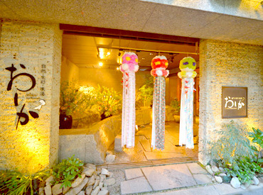 """【ホール/キッチン】+◆ ちょっと大人な気持ちで初バイト♪ ◆+可愛い""""和服""""でお客さまをおもてなし◎~ちょっと""""いい接客マナー""""が身につく♪~"""