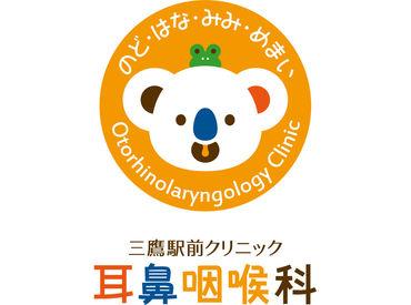 2019年春にオープン★* 現在、再診の方の電話診療など コロナウイルス感染対策も実施中です。