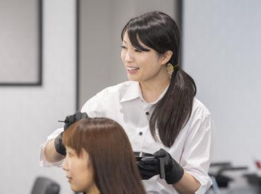 分りやすい技術講習があります! ブランクがある方も都度教えるので 美容師免許があれば応募OK◎ ※画像はイメージです