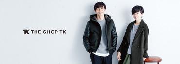 【販売】THE SHOP TK ≪札幌ステラプレイス≫\履歴書不要!/ 人気SHOP店員になろう♪スタンダードを揃えたカジュアルブランド