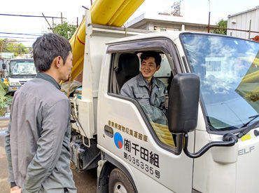 """憧れの街""""横浜""""で一人暮らしスタート★ 生活家電も貸与します! 心機一転、始めてみませんか??"""