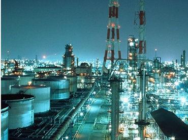 石油に関する求人情報